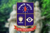 ঢাকা বিশ্ববিদ্যালয় ক-ইউনিট (A-Unit) এর ভর্তি পরীক্ষার জন্য বিষয়ভিত্তিক নম্বর বিতরণ