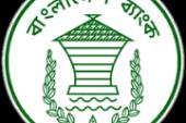 জেনে নিন কিভাবে সহজে Bangladesh Bank Job Apply করবেন।