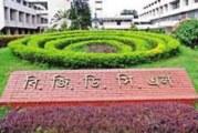 বাখরাবাদ গ্যাস ডিস্ট্রিবিউশন কোম্পানিতে আট পদে ৮৬ জন কর্মকর্তা নিয়োগ বিজ্ঞপ্তি – ২০১৬