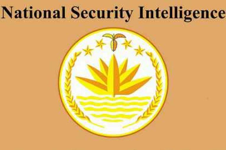 জাতীয় নিরাপত্তা গোয়েন্দা (NSI)