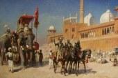 মুসলিম রাজত্ব / সুলতানী আমল