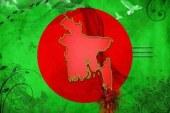 বাংলাদেশকে স্বীকৃতি প্রদানকারী দেশসমূহ
