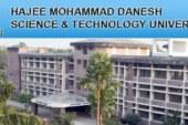 হাজী মোহাম্মদ দানেশ বিজ্ঞান ও প্রযুক্তি বিশ্ববিদ্যালয় (হাবিপ্রবি) বিশাল নিয়োগ বিজ্ঞপ্তি ২০১৮