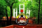 শাহজালাল বিজ্ঞান ও প্রযুক্তি বিশ্ববিদ্যালয় (শাবি) প্রথম বর্ষ ভর্তি পরীক্ষার আসন বিন্যাস (সিটপ্লান) প্রকাশ ২০১৭
