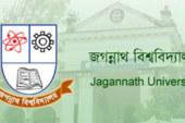 জগন্নাথ বিশ্ববিদ্যালয় (জবি) ভর্তি পরীক্ষার প্রশ্ন ও উত্তর ক ইউনিট ২০১৭