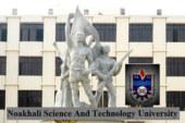 নোয়াখালী বিজ্ঞান ও প্রযুক্তি বিশ্ববিদ্যালয়ে (নোবিপ্রবি / NSTU) ভর্তি বিজ্ঞপ্তি প্রকাশ