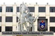 নোয়াখালী বিজ্ঞান ও প্রযুক্তি বিশ্ববিদ্যালয় (নোবিপ্রবি) ২০১৮-১৯ শিক্ষাবর্ষে প্রথম বর্ষ স্নাতক/স্নাতক (সম্মান) শ্রেণিতে ভর্তি বিজ্ঞপ্তি