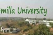 কুমিল্লা বিশ্ববিদ্যালয়ে (কুবি / COU) ভর্তি বিজ্ঞপ্তি প্রকাশ – ২০১৭-২০১৮ শিক্ষাবর্ষ