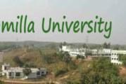 কুমিল্লা বিশ্ববিদ্যালয় (কুবি)  এর ২০১৮-১৯ শিক্ষাবর্ষে ভর্তি পরীক্ষার ফলাফল প্রকাশ