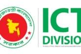 আইসিটি মন্ত্রণালয় (ICT Division) এর সহকারী প্রোগ্রামার লিখিত পরীক্ষার প্রশ্ন (CSE অংশ) ২০১১