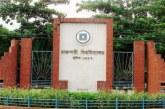 রাজশাহী বিশ্ববিদ্যালয় (রাবি) ভর্তি পরীক্ষার প্রশ্ন ও সমাধান (আইন বিভাগ) ২০১৩