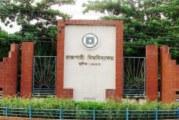 রাজশাহী বিশ্ববিদ্যালয় (রাবি) A ইউনিটের (গ্রুপ ২) ভর্তি পরীক্ষার প্রশ্ন ও সমাধান ২০২১