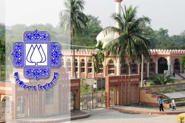 জাহাঙ্গীরনগর বিশ্ববিদ্যালয় (জাবি) ভর্তি পরীক্ষার ইউনিট ভিত্তিক ফলাফল প্রকাশ ২০১৭-২০১৮