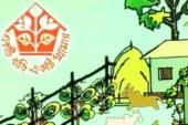 একটি বাড়ি একটি খামার প্রকল্পের উপজেলা কো-অর্ডিনেটর পদে নিয়োগ পরীক্ষার প্রশ্ন ও সমাধান ২০১৭