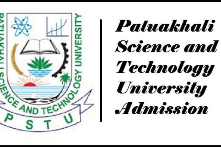পটুয়াখালী বিজ্ঞান ও প্রযুক্তি বিশ্ববিদ্যালয় (PSTU)