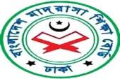 বাংলাদেশ মাদ্রাসা শিক্ষা বোর্ড এ বিশাল নিয়োগ বিজ্ঞপ্তি – ২০১৮