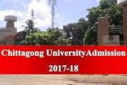 চট্টগ্রাম বিশ্ববিদ্যালয় এর ২০১৭-২০১৮ শিক্ষাবর্ষের ভর্তি পরীক্ষার C-Unit এর প্রশ্ন ও উত্তর