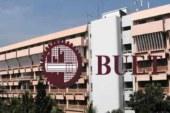 বাংলাদেশ প্রকৌশল বিশ্ববিদ্যালয় (BUET) এ নিয়োগ বিজ্ঞপ্তি প্রকাশ ২০১৮