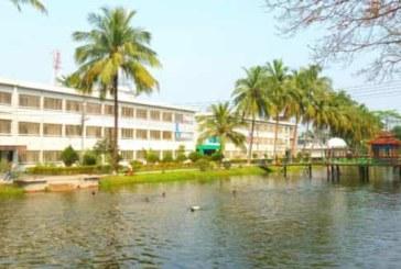 পটুয়াখালী বিজ্ঞান ও প্রযুক্তি বিশ্ববিদ্যালয় (পবিপ্রবি) এ ২০১৯-২০ শিক্ষাবর্ষে ভর্তি বিজ্ঞপ্তি