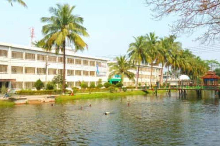 পটুয়াখালী বিজ্ঞান ও প্রযুক্তি বিশ্ববিদ্যালয়