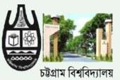 চট্টগ্রাম বিশ্ববিদ্যালয় ভর্তি পরীক্ষার খ ইউনিট এর ২০০৪-২০০৫ শিক্ষাবর্ষের প্রশ্ন ও উত্তর