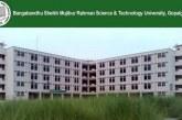 বঙ্গবন্ধু শেখ মুজিবুর রহমান বিজ্ঞান ও প্রযুক্তি বিশ্ববিদ্যালয় (বশেমুরবিপ্রবি) F-ইউনিট ভর্তি পরীক্ষার প্রশ্ন ও সমাধান ২০১৭