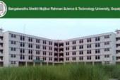বঙ্গবন্ধু শেখ মুজিবুর রহমান বিজ্ঞান ও প্রযুক্তি বিশ্ববিদ্যালয় ভর্তি বিজ্ঞপ্তি ২০১৮-১৯