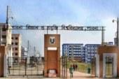 পাবনা বিজ্ঞান ও প্রযুক্তি বিশ্ববিদ্যালয় (পাবিপ্রবি) এর ২০১৮-২০১৯ শিক্ষাবর্ষের ভর্তি পরীক্ষার ফলাফল প্রকাশ