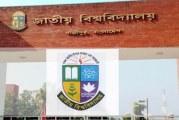 জাতীয় বিশ্ববিদ্যালয় অনার্স ১ম বর্ষ বিষয়ঃ উদ্ভিদবিদ্যা-১ (নন মেজর) প্রশ্নপত্র (২০১৭-১৮ সেশন)