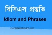 বিসিএস প্রস্তুতি – Idiom and Phrases (English Grammar)