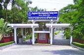 বাংলাদেশ লোক প্রশাসন প্রশিক্ষণ কেন্দ্র (BPATC) এর নিয়োগ পরীক্ষার প্রশ্ন ও উত্তর ২০১৯