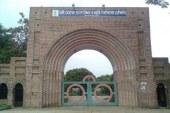 হাজী মোহাম্মদ দানেশ বিজ্ঞান ও প্রযুক্তি বিশ্ববিদ্যালয় (হাবিপ্রবি) ক-ইউনিট ভর্তি পরীক্ষার প্রশ্ন ও উত্তর ২০১৭