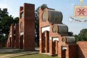 মাওলানা ভাসানী বিজ্ঞান ও প্রযুক্তি বিশ্ববিদ্যালয় (মাভাবিপ্রবি) গ-ইউনিট ভর্তি পরীক্ষার প্রশ্ন ও সমাধান ২০১৭