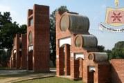 মাওলানা ভাসানী বিজ্ঞান ও প্রযুক্তি বিশ্ববিদ্যালয় (মাভাবিপ্রবি) খ-ইউনিট ভর্তি পরীক্ষার প্রশ্ন ও সমাধান ২০১৭