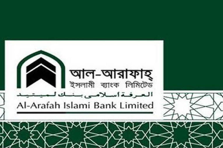 Al-Arafah Islami Bank Limited