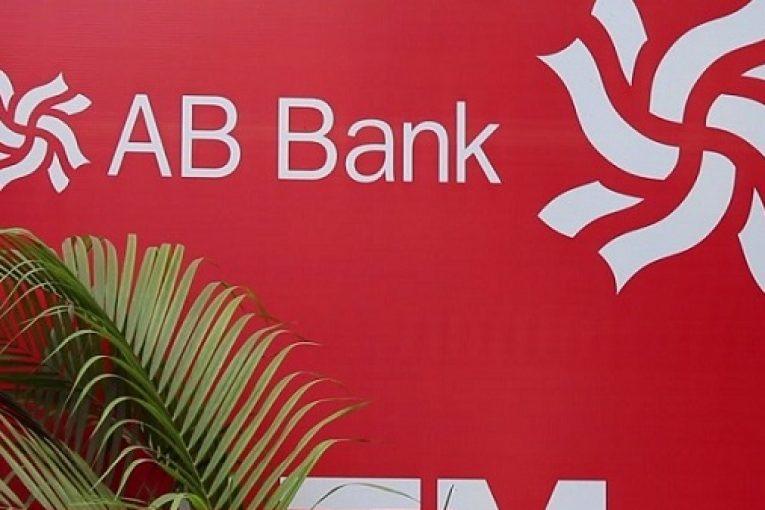 এবি ব্যাংক (AB Bank)
