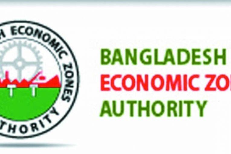 বাংলাদেশ অর্থনৈতিক অঞ্চল কর্তৃপক্ষ (বেজা) - Bangladesh Economic Zones Authority (BEZA)