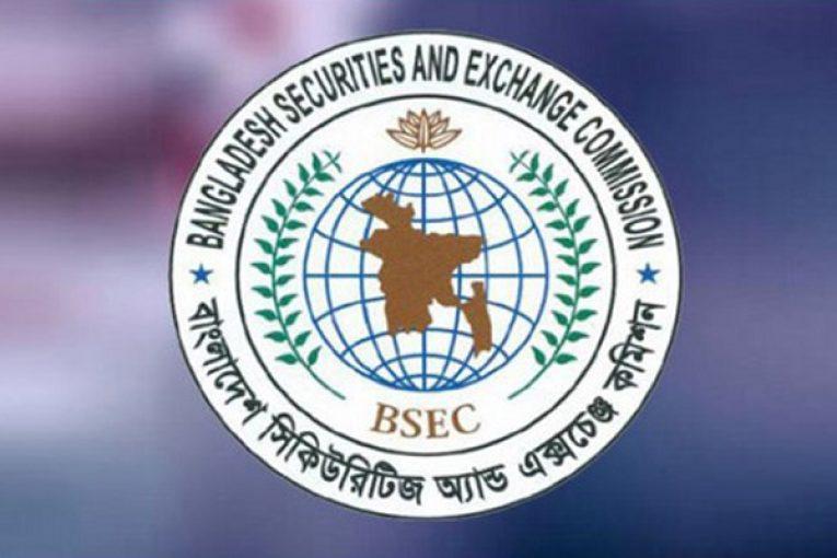 বাংলাদেশ সিকিউরিটিজ অ্যান্ড এক্সচেঞ্জ কমিশন (BSEC)